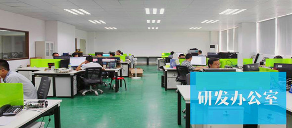 强大的技术支持和雄厚的高科技研发团队